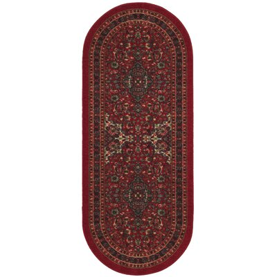 Ryan Red Area Rug Rug Size: Oval 2 x 5