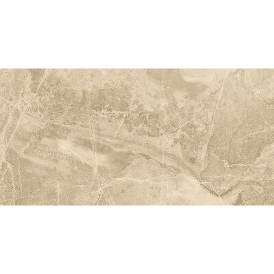 Colmar 12 x 24 Porcelain Field Tile in Beige