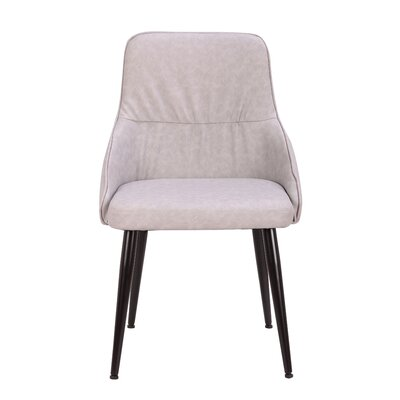 Henderson Upholstered Dining Chair Upholstery: Gray