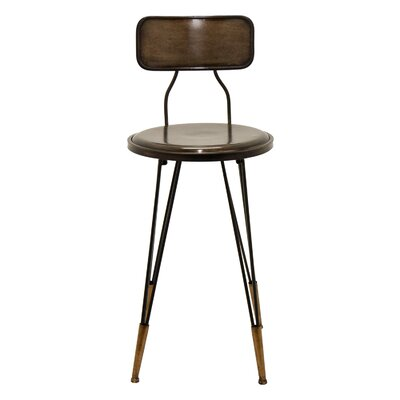 Cipolla Metal 34.75 Bar Stool
