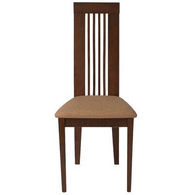 Trott Framed Rail Back Upholstered Dining Chair Upholstery Color: Brown, Frame Color: Walnut