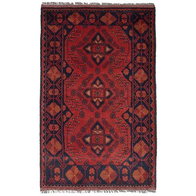 One-of-a-Kind Eure Hand-Knotted Wool Dark Copper Area Rug