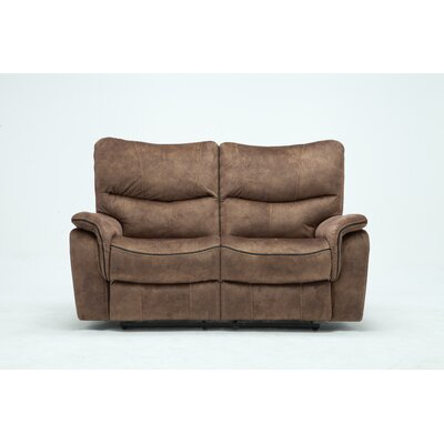 Palu Fabric Upholstered Living Room Recliner Reclining Loveseat Upholstery: Tan