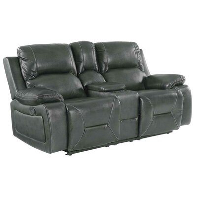 Ullery Upholstered Living Room Recliner Console Reclining Loveseat Upholstery: Gray