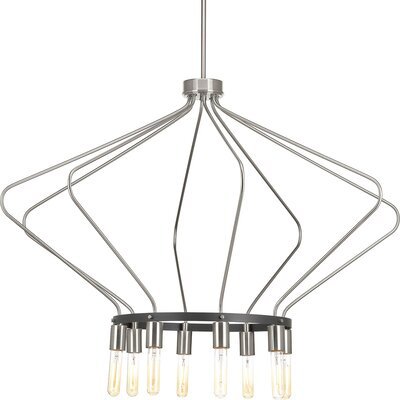 Geib 8-Light Geometric Pendant Finish: Brushed Nickel