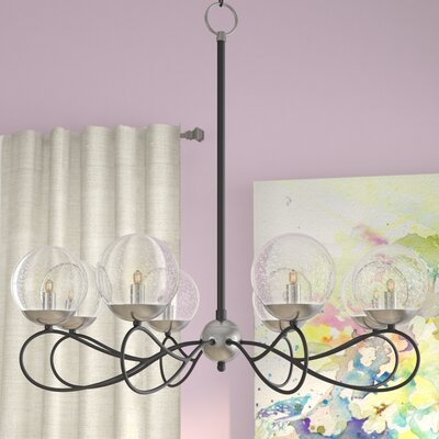 Causeway 8-Light Candle-Style Chandelier Finish: Textured Black/PolishedNickel, Bulb Type: G9