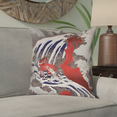 Yasmina Horse and Waterfall Pillow Cover Size: 26 x 26