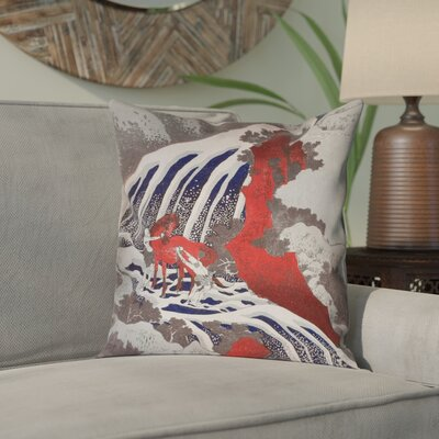 Yasmina Contemporary Square Horse and Waterfall Throw Pillow Size: 14 x 14