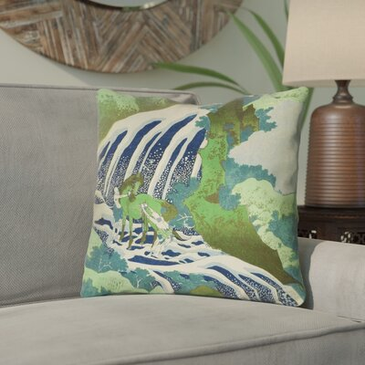 Yasmina Double sided Horse and Waterfall Throw Pillow Size: 16 x 16