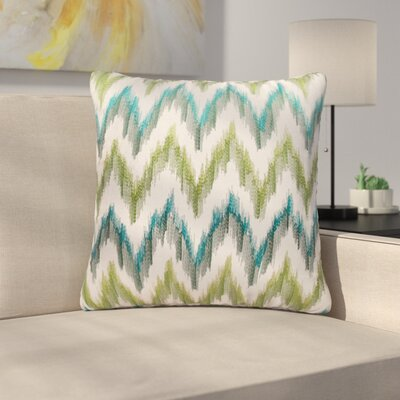 Tenorio Ikat Throw Pillow