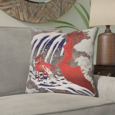 Yasmina Indoor/Outdoor Horse and Waterfall Throw Pillow Color: Gray and Red, Size: 16 x 16