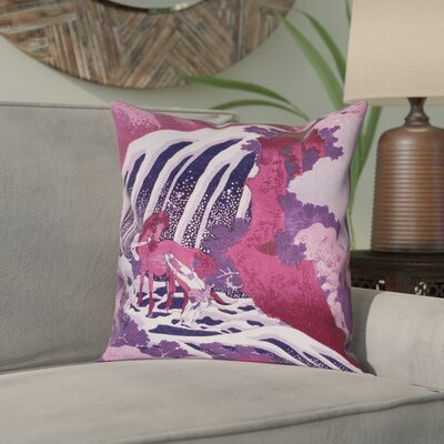 Yasmina Graphic Square Horse and Waterfall Linen Pillow Cover Size: 16 x 16