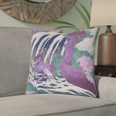 Yasmina Eclectic Square Horse and Waterfall Cotton Throw Pillow Size: 14 x 14