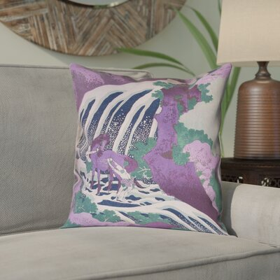 Yasmina Graphic Horse and Waterfall Pillow Cover Color: Purple, Size: 14 x 14