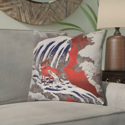 Yasmina Horse and Waterfall Cotton Throw Pillow Size: 14 x 14