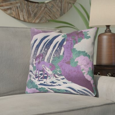 Yasmina Modern Double Sided Horse and Waterfall Throw Pillow Size: 16 x 16