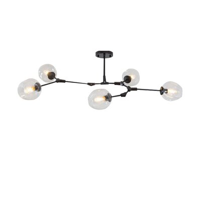 Daren 5-Light LED Sputnik Chandelier