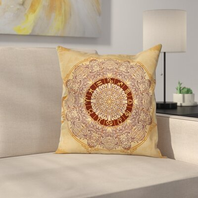 Astrology Aged Square Pillow Cover Size: 16 x 16