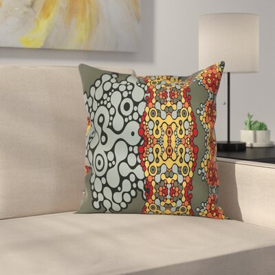 Rounds in Border Cushion Pillow Cover Size: 16