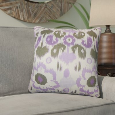 Rayyan Ikat Cotton Throw Pillow Color: Purple