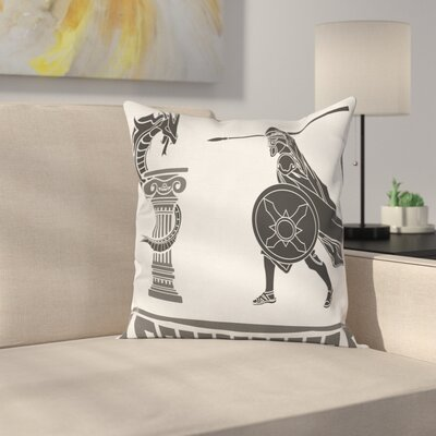 Hero and Dragon Myth Square Cushion Pillow Cover Size: 24 x 24