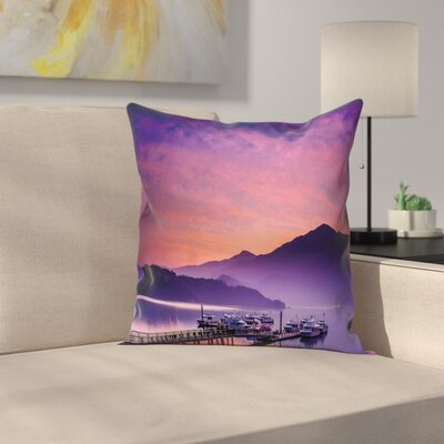 Pier Pillow Cover Size: 20 x 20