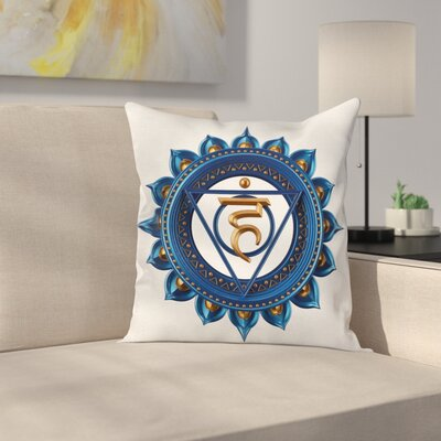 Vintage Chakra Power Boho Square Pillow Cover Size: 24 x 24