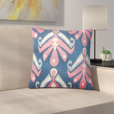 Jarosz Sullins Ikat Throw Pillow Color: Indigo
