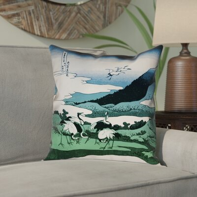 Montreal Japanese Cranes 100% Cotton Pillow Cover Size: 14 x 14 , Pillow Cover Color: Blue/Green