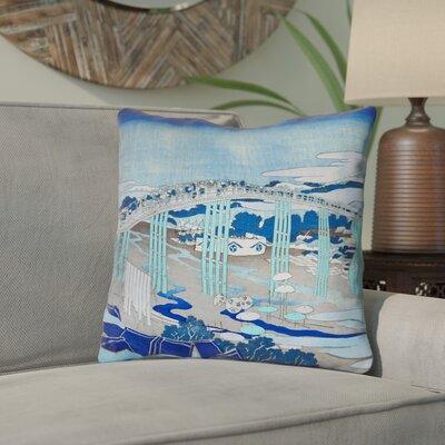 Enya Japanese Bridge Linen Throw Pillow Color: Blue, Size: 18 x 18
