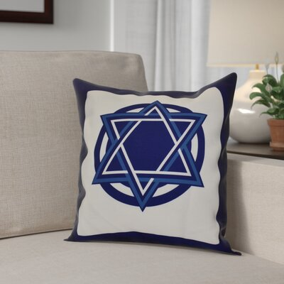 Hanukkah 2016 Decorative Holiday Geometric Outdoor Throw Pillow Size: 18 H x 18 W x 2 D, Color: Blue