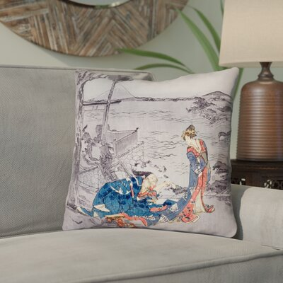 Enya Japanese Double Sided Print Courtesan Throw Pillow with Insert Color: Blue, Size: 14 x 14