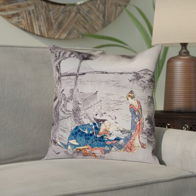 Enya 14 Japanese Courtesan Pillow Cover Color: Blue, Size: 20 x 20