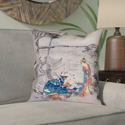 Enya 14 Japanese Courtesan Pillow Cover Color: Blue, Size: 26 x 26