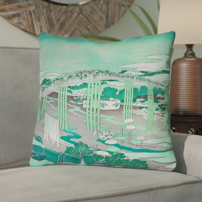 Enya Japanese Bridge Throw Pillow with Concealed Zipper Color: Green, Size: 14 x 14