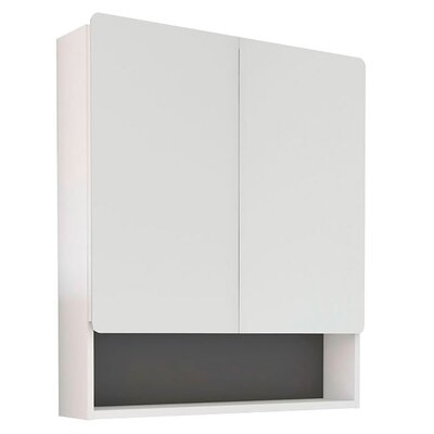 Ingrassia Modern Bathroom 24 x 30 Surface Mount Medicine Cabinet