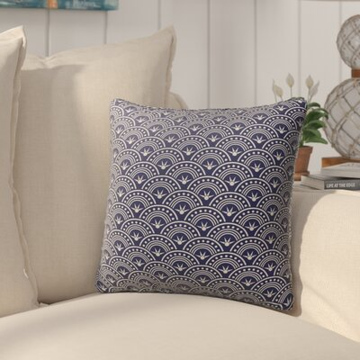 Amani Indoor/Outdoor Throw Pillow Size: 18