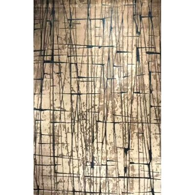 Knuth Contemporary Beige Area Rug