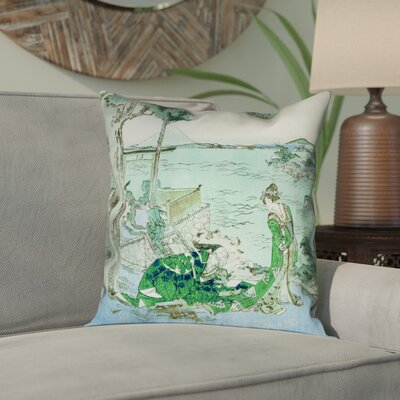 Enya Japanese Courtesan Pillow Cover with Concealed Zipper Color: Green/Blue, Size: 16 x 16