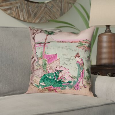 Enya Japanese Courtesan Square Double Sided Print Pillow Cover Color: Green/Pink, Size: 14 x 14
