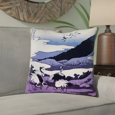 Montreal Japanese Cranes Linen Throw Pillow Size: 14 x 14 , Pillow Cover Color: Purple/Green