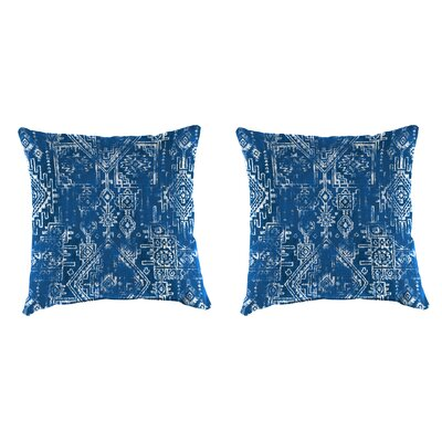 Abbas Accessory Toss Indoor/Outdoor Throw Pillows, Set of 2 Size: 18 H x 18 W x 4 D