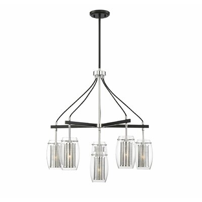 Depp 6-Light LED Chandelier
