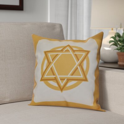 Hanukkah 2016 Decorative Holiday Geometric Outdoor Throw Pillow Size: 18 H x 18 W x 2 D, Color: Gold