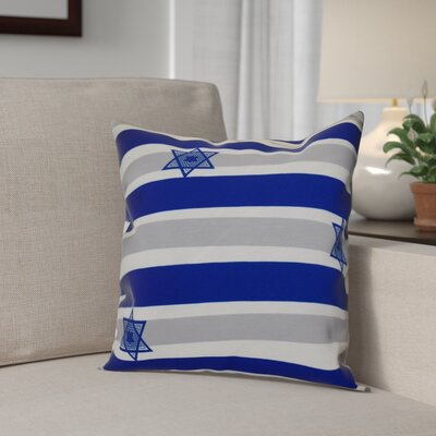 Hanukkah 2016 Decorative Holiday Striped Throw Pillow Size: 16 H x 16 W x 2 D, Color: Royal Blue