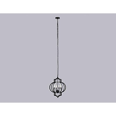 Maroneia Laser Cut Metal Lantern 4-Light Foyer Pendant
