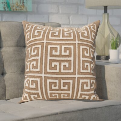 Modern Greek Key Large Pillow Set Color: Old Gold