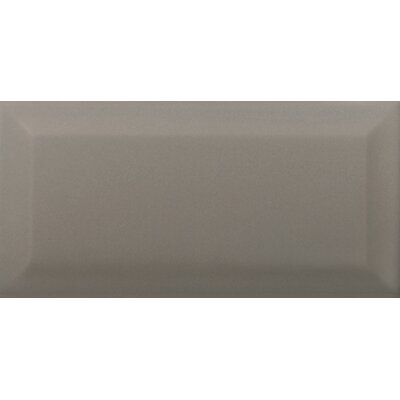 Choice Beveled 3 x 6 Ceramic Subway Tile in Glossy Taupe
