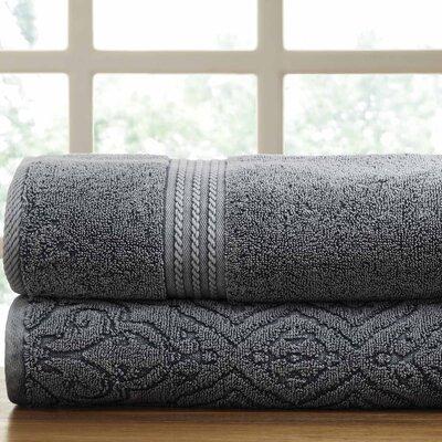 2 Piece Towel Set Color: Charcoal