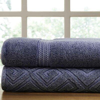 Lerna 2 Piece Towel Set Color: Denim